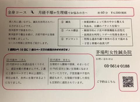 3FC4FDDA-4FF0-4776-8907-EB32F00E5222