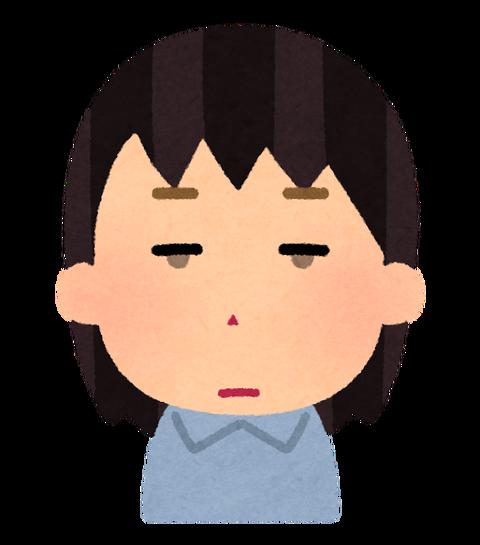hyoujou_shinda_me_woman