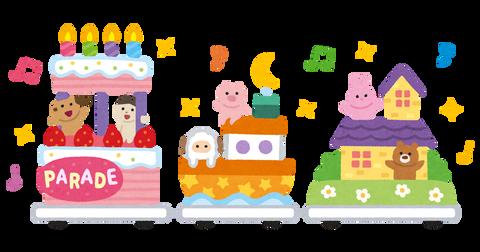 yuuenchi_parade_float