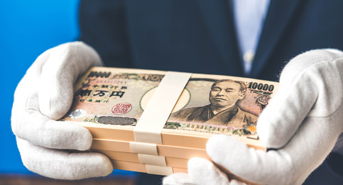 debt-4-million-yen