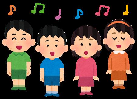 music_gassyou_kids_asia