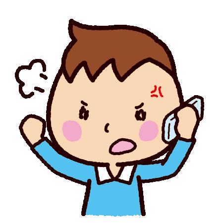 illustkun-02239-kids-calling