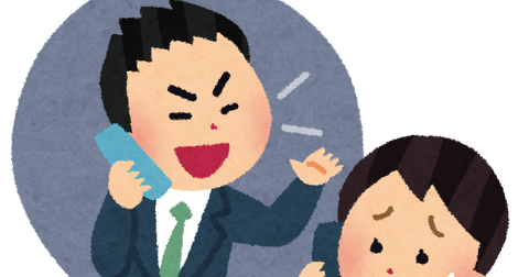 akutoku_shouhou_denwa_kanyu