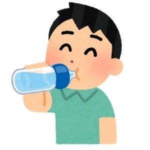 ペットボトル飲み方