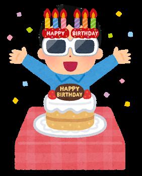 birthday_party_man_sunglass