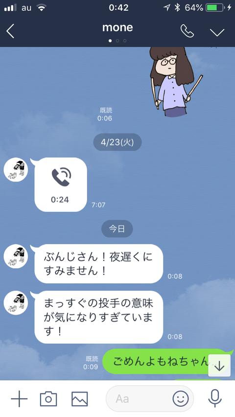 IMG_4377