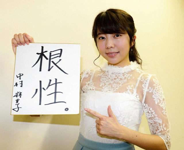 【画像】【AKB48】中村麻里子、AKB卒業で女子アナに 4月からサンテレビ入社