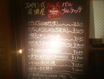 2014-03-21-14-38-29_deco