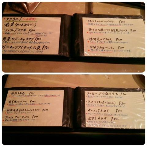 2015-12-04-20-51-18_deco