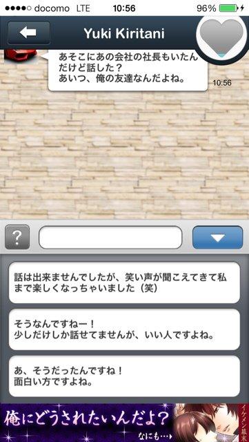 2014-04-06-10-56-10