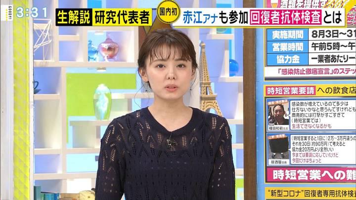 宮澤智 グッディ! (2020年07月31日放送 13枚)