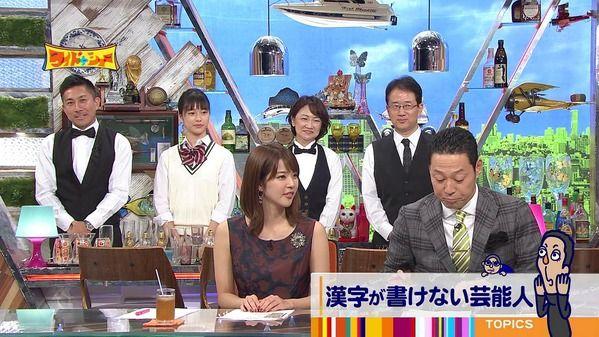 【画像】今日の久代萌美さん 10.14