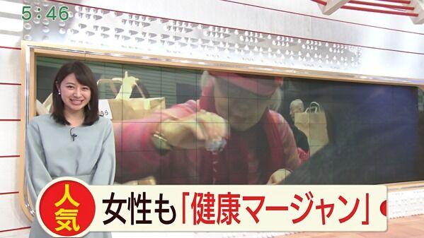 【画像】今日の林美沙希さんVS麻雀仙人たち 1.31※動画も