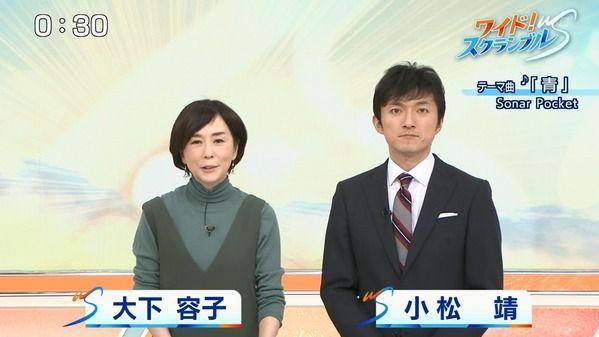 【画像】今日の大下容子さん 12.5