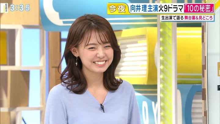 宮澤智 グッディ! (2020年01月14日放送 19枚)