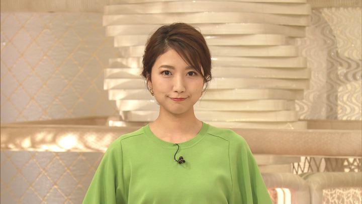 三田友梨佳 Live News α (2020年02月13日放送 38枚)