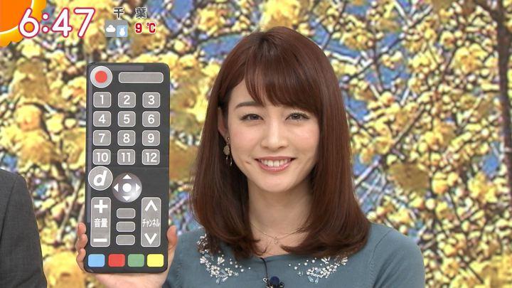 新井恵理那 グッド!モーニング (2019年01月31日放送 28枚)