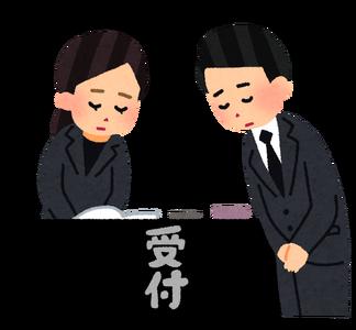 【あの人は今】元TOKIO・山口達也氏、ジャニーさんの葬式に参列できない模様・・・