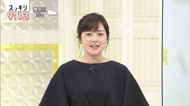 水卜麻美 スッキリ (2019年05月31日放送 15枚)