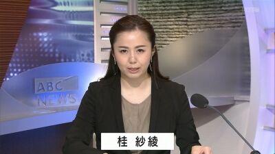 今日のその他さん/2021年6月9日(水)