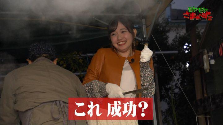 田中瞳 モヤモヤさまぁ~ず2 (2020年01月12日放送 47枚)