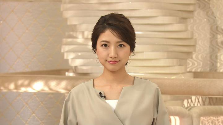 三田友梨佳 Live News α (2020年03月26日放送 33枚)