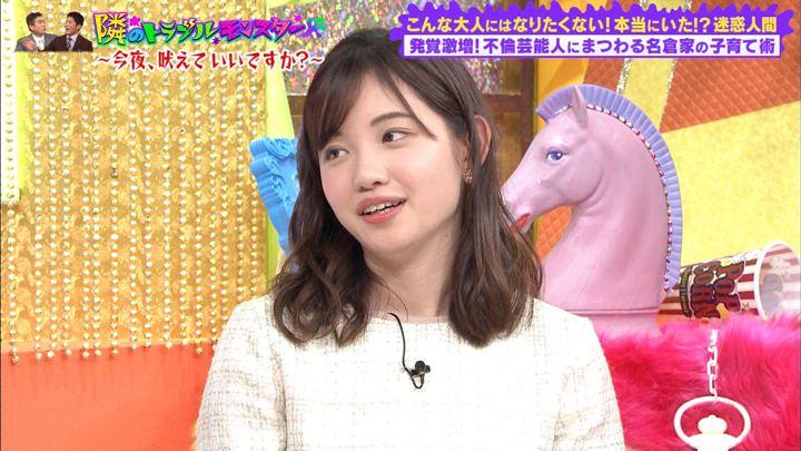 田中瞳 隣のトラブルモンスター 7スタライブ (2020年01月29日,31日放送 33枚)