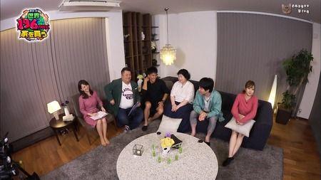 片渕茜  武井壮家を買う 18/10/12