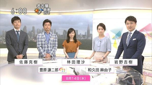 【画像】今日の山神明理さん 8.14