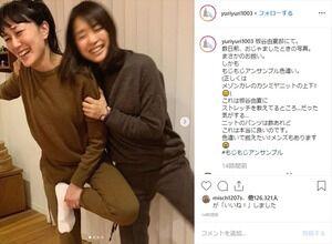 【検証画像】石田ゆり子さん(50)、そろそろ限界説。
