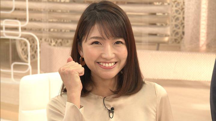 三田友梨佳 Live News α (2019年06月10日放送 38枚)