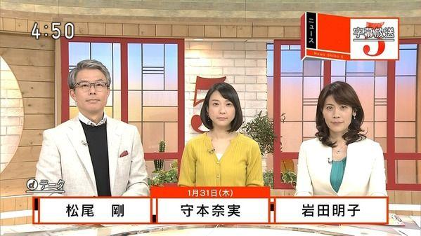 【画像】今日の守本奈実さん 1.31
