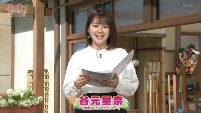 今日のその他さん/2020年4月30日(木)