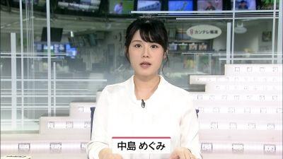 今日のその他さん/2019年4月14日(日)