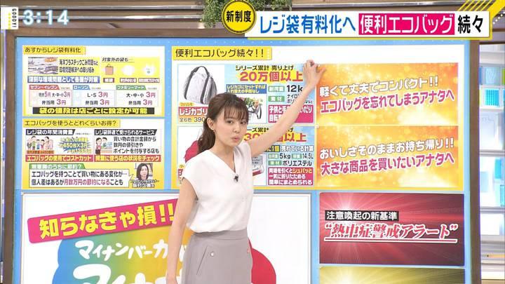 宮澤智 グッディ! (2020年06月30日放送 40枚)
