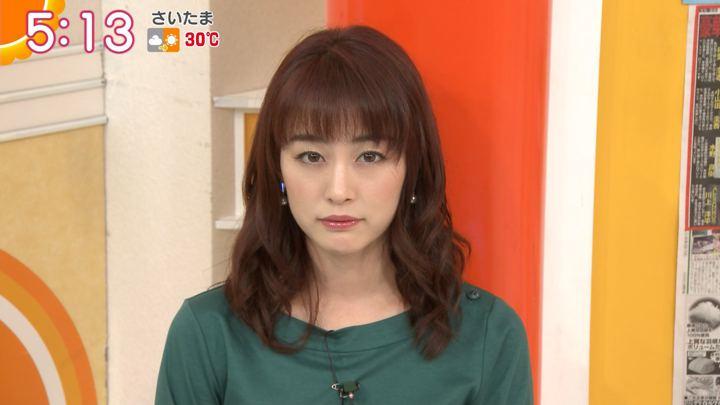 新井恵理那 グッド!モーニング (2019年09月30日放送 30枚)