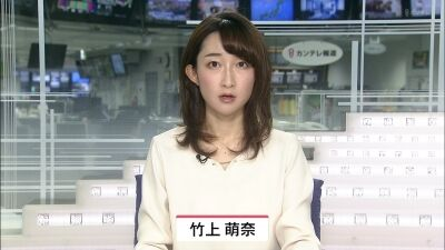 今日のその他さん/2019年11月30日(土)