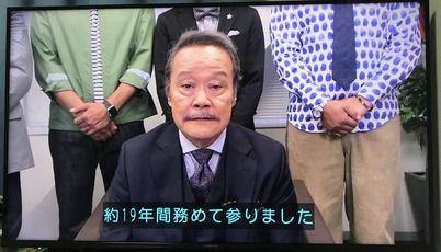 【西田降板】「探偵!ナイトスクープ」三代目の局長がコチラwww