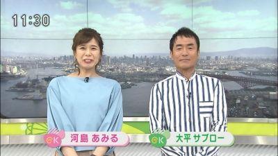 ぐるかん/2019年4月15日(月)/マジックで世界を魅了!