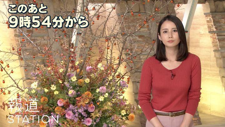 森川夕貴 報道ステーション (2018年11月07日放送 31枚)