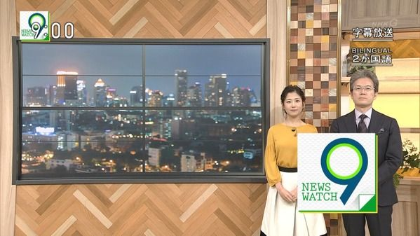【画像】今日の桑子真帆さん 11.30