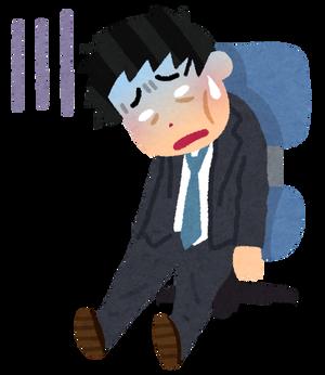 【悲報】新婚の二宮和也がとんでもなく疲弊している理由wwww