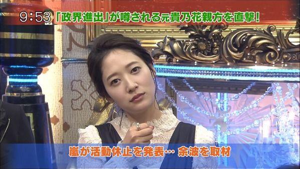 【画像】今日の宇垣美里さん 2.3
