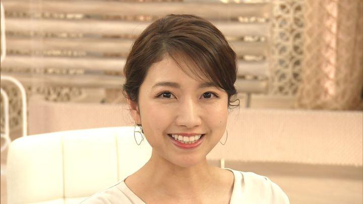 三田友梨佳 Live News α (2020年01月14日放送 33枚)
