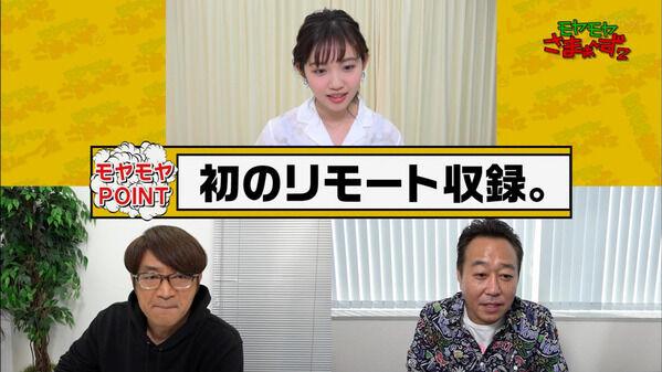 【画像】今日の田中瞳さん 5.31