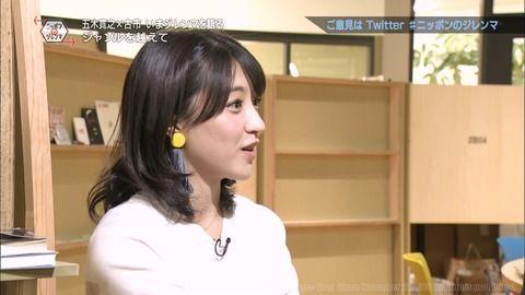 赤木野々花 ニッポンのジレンマ 18/11/25