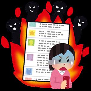 【悲報】吉岡里帆が大炎上の理由・・・