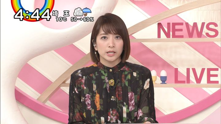 笹崎里菜 Oha!4 (2018年12月06日放送 14枚)