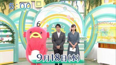 斎藤真美/おはようコールABC/2019年9月18日(水)