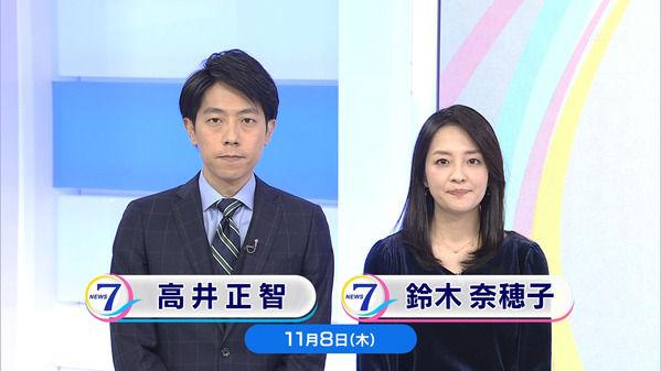 【画像】今日の鈴木菜穂子さん 11.8